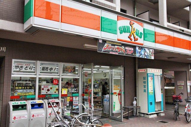 Cửa hàng tiện lợi Nhật Bản - Seven & iHoldings - SmartRetail